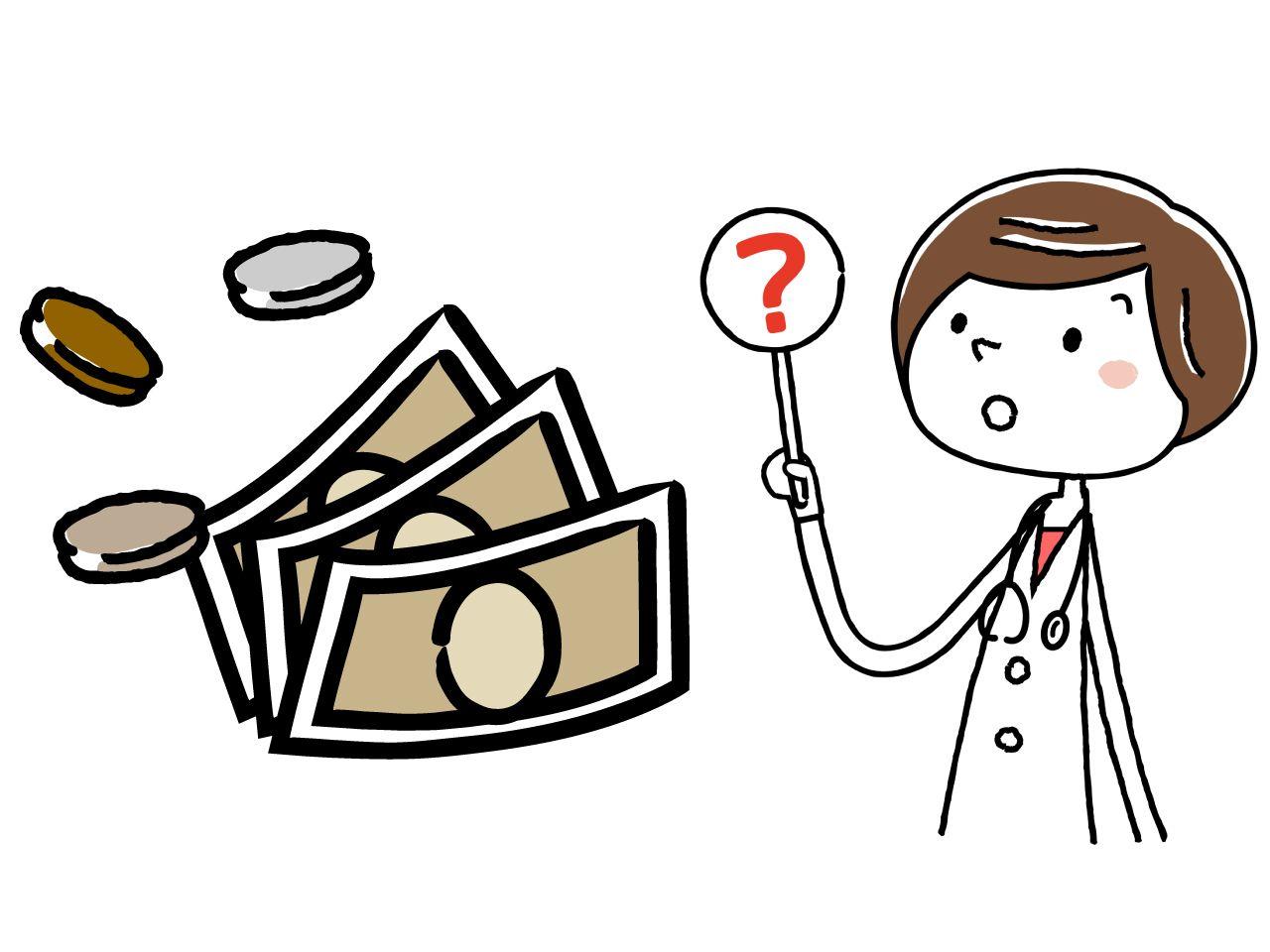 医療ソーシャルワーカーの給料の相場がわからない人のイメージイラスト