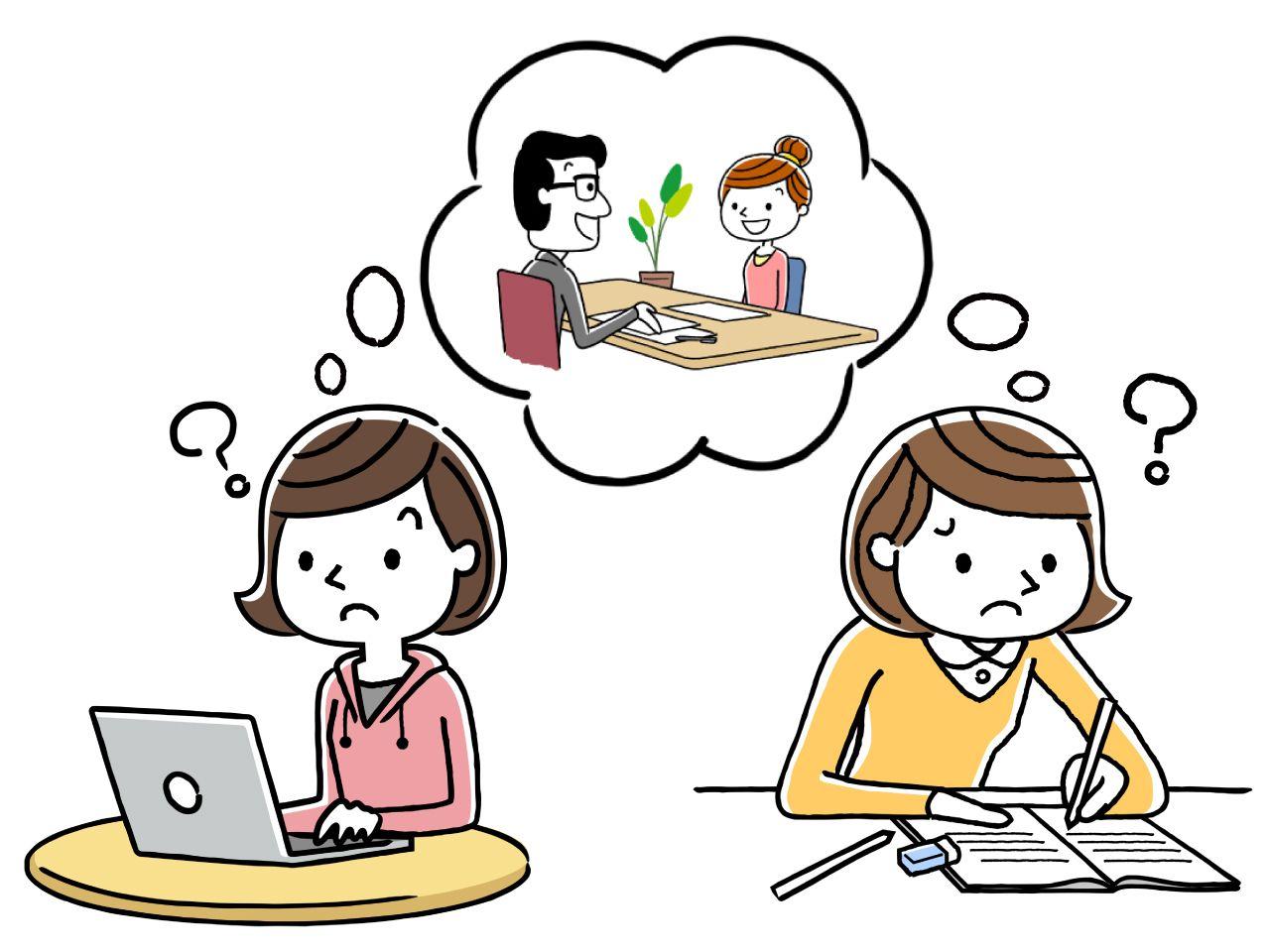 履歴書の書き方についてのイメージイラスト