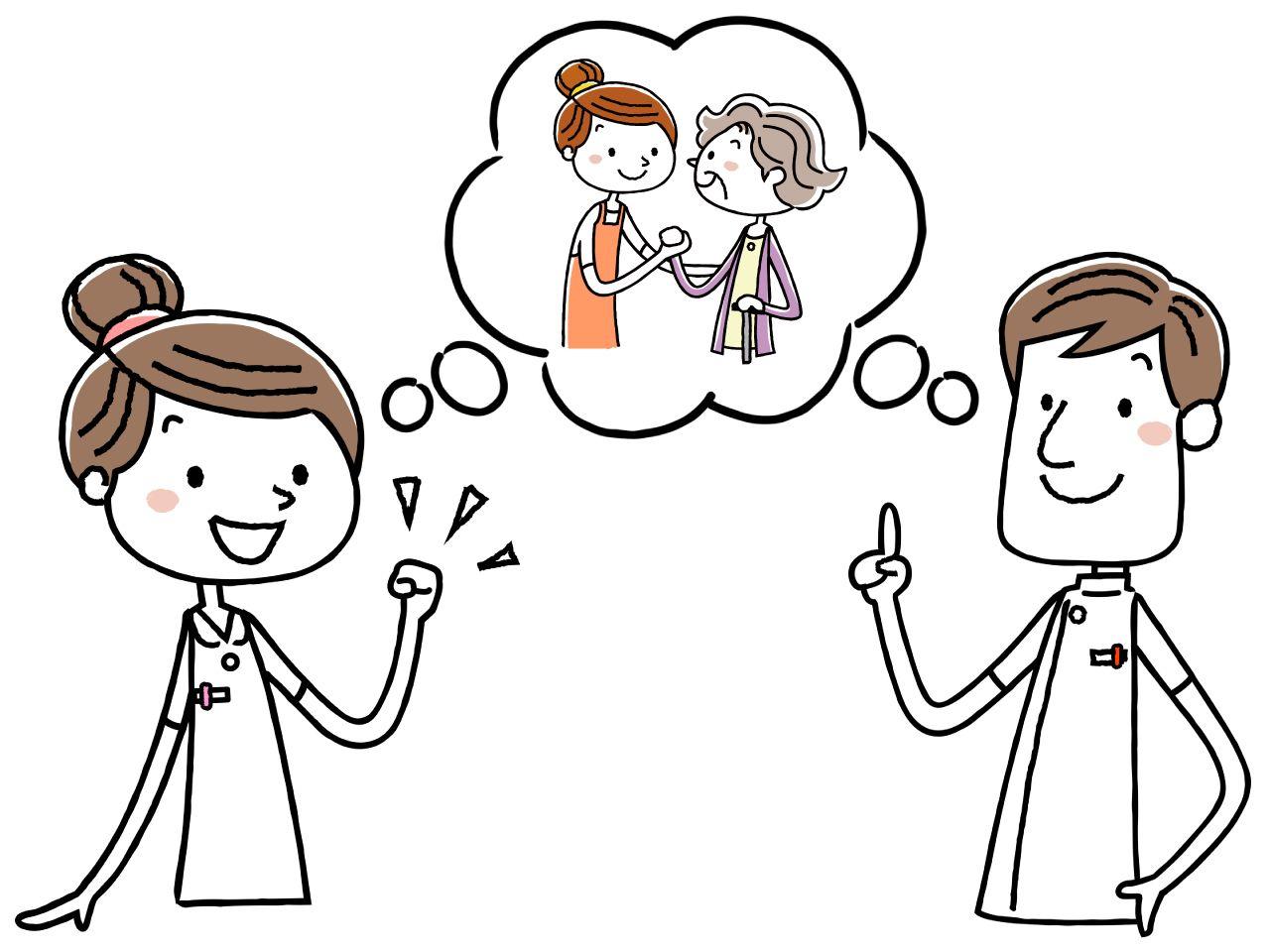 正職員・契約職員・派遣社員など雇用形態の違いを知っておくイメージイラスト