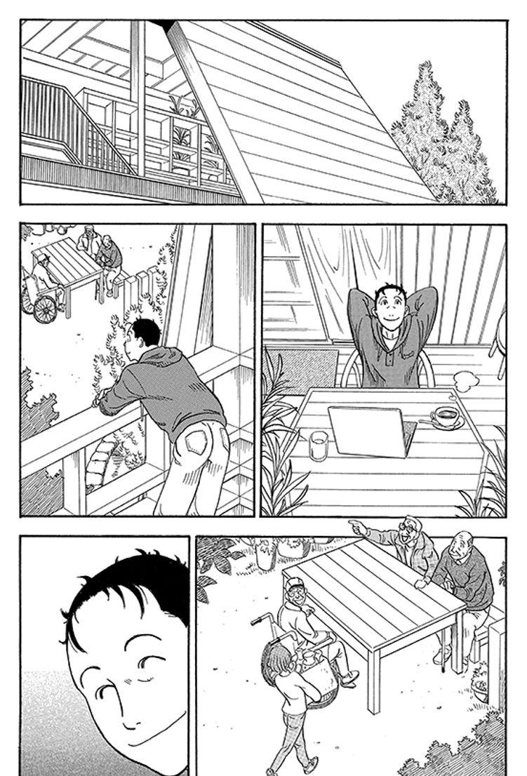 あおいけあ物語 第8話 手作りの結婚式 9ページ目